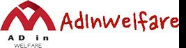 애드인웰페어(AdInWelfare)